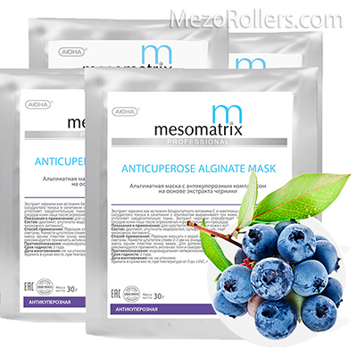 Альгинатная маска Антикупероз с черникой ANTICUPEROSE ALGINATE MESOMATRIX