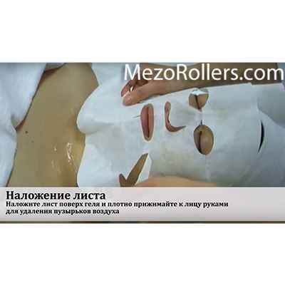 Carboxy CO2 Gel Mask , Карбокситерапия, маска для лица, набор 5 шт