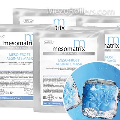 Альгинатная охлаждающая крио-маска после агрессивных процедур с ментолом /MESO-FROST ALGINATE MASK MESOMATRIX, купить в интернет-магазине