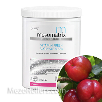 Альгинатная маска витаминная с ацеролой/ VITAMIN FRESH ALGINATE MASK MESOMATRIX