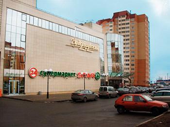 Ателье в Горелово в ТЦ Дудергофский